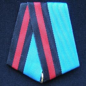Колодка с Андреевско-Владимирской лентой 24 мм