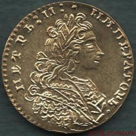 Червонец (10 рублей) 1729 года Петр 2 Лисий нос