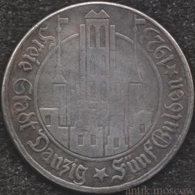 5 гульденов Данциг 1923 Львы друг на друга