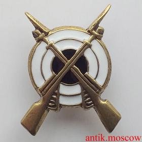 Эмблема петличная Винтовки - копия