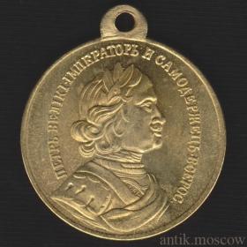 За сражение при Гангуте 1714 г Под золото
