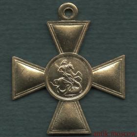 Копия Георгиевского креста № 6478 Степень 1