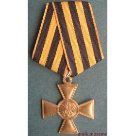 Крест Георгия без номера 2 степени
