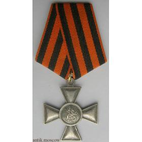 Георгиевский крест 4 степени Православный