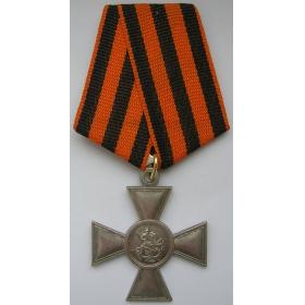 Крест Георгия без номера 3 степени