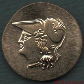 Греческая тетрадрахма Артемида с лучником