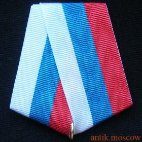 Российская лента 24 мм. на колодке