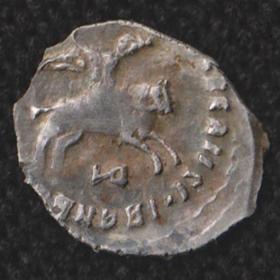 Монета князя Московского Ивана 3