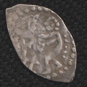 Новгородская монета Ивана 3
