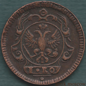 Копейка 1755 года