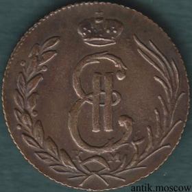 Монета сибирская 1772 года копейка