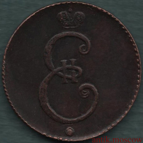 Копейка 1796 года Екатерины 2
