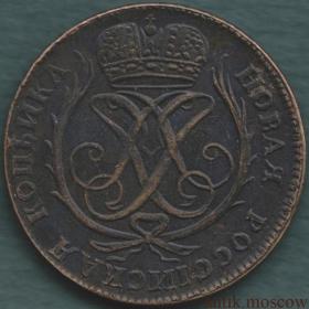 Копейка 1735 года
