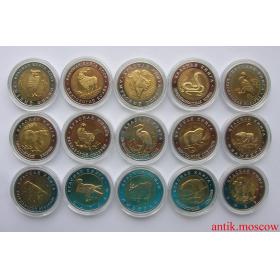 Набор монет Красная книга 15 штук - копии в капсулах