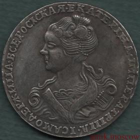 Полтина 1726 года Екатерины I