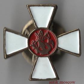 Офицерский крест Георгия, копия фрачник