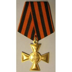 Медаль Георгиевский крест 2 степени