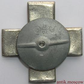 крест dap