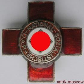 Медаль-крест немецкой национал социалистической партии