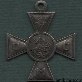 крест омо серебро