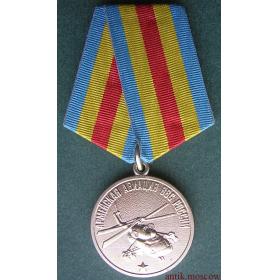 Медаль В честь 65 летия армейской авиации России 1948-2013 гг