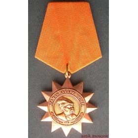 Медаль Атаман Захарий Чепега, слава Кубани