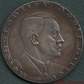 Медаль с портретом А. Гитлера настольная 1933 г - копия