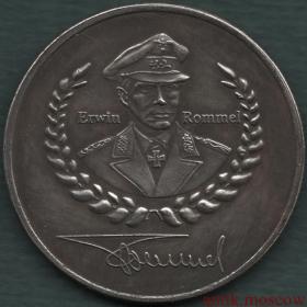 Медаль Памяти Эрвина Роммеля 1944 года