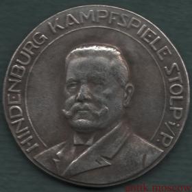 Медаль Пауль фон Гинденбург 15.08.1926 год