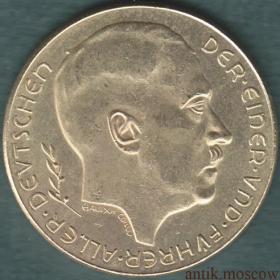 Копия медали с портретом А. Гитлера 1938 год Под золото