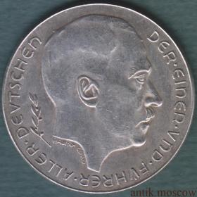 Медаль Германия период Гитлера 1938 год