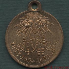 Медаль За Крымскую войну 1853-1856 гг