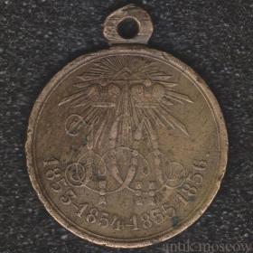 Медаль в память Крымской войны 1853-1856 Оригинал