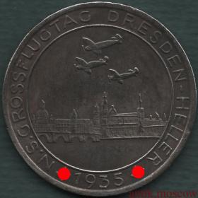 Медаль Люфтваффе 1935 года