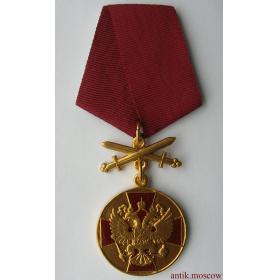 Медаль Ордена за заслуги перед Отечеством 1 степени с мечами - муляж