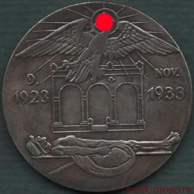 Памятная медаль Пивной путч сентябрь 1923 - ноябрь 1933 года