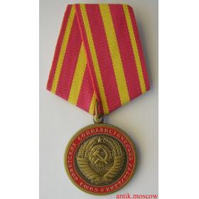 Медаль Рожденному в СССР с гербом и знаком качества