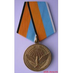 Медаль Участнику миротворческой операции МО РФ