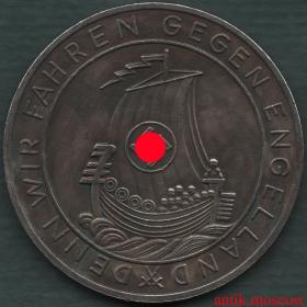 Копия медали В честь похода на Голландию и Бельгию 10 мая 1940 года