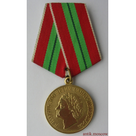 Медаль 300 лет Санкт-Петербургу 1703-2003 гг