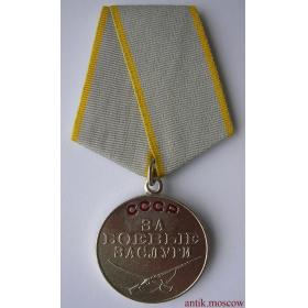 Муляж медали За боевые заслуги СССР, тип 2