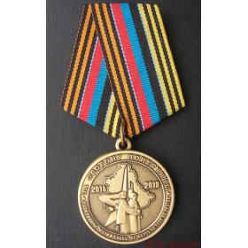 Медаль За оборону Донетчины 2014-2018 гг