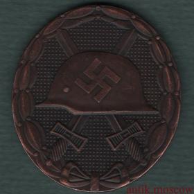 Копия медали За ранение, Германия