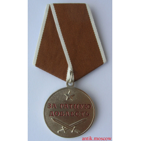 Медаль За ратную доблесть на колодке с лентой