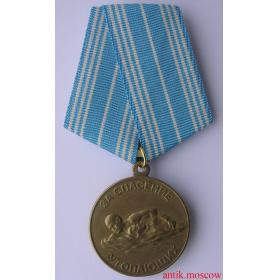 Муляж медали За спасение утопающих, СССР