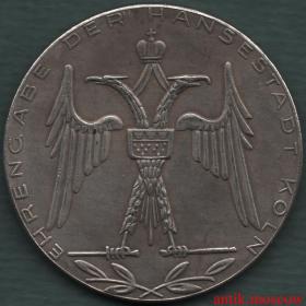 Медаль За выдающиеся достижения 3 рейх 1940 год Кёльн