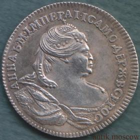 Жетон Анны Иоанновны Слава Империи 1739 г
