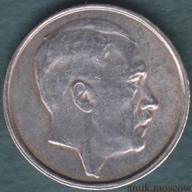 Монета 5 рейхсмарок 1943 год Танк