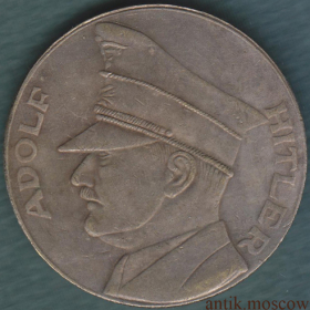 Памятная монета Адольф Гитлер 1945 Рейхсфюрер