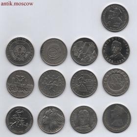 Польские монеты в наборе 13 штук Оригиналы